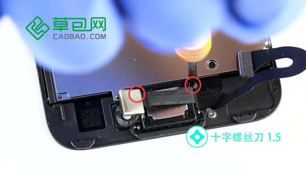苹果7拆机换听筒 图文教程之拆机篇
