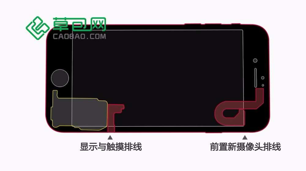 iPhone7换后置摄像头 图文教程之拆机篇